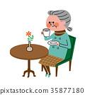 cafe, caffe, café 35877180
