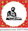 great buddha of kamakura black 8-bit  35877499