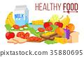 food, fruit, vegetable 35880695