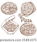 披薩 食物 食品 35881075