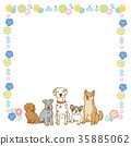 dog dogs vector 35885062