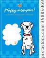 สุนัข,สุนัช,สัตว์เลี้ยง 35885069