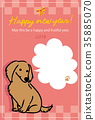 สุนัข,สุนัช,แด็กซันด์ 35885070