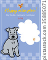 สุนัข,สุนัช,หมาชิบะ 35885071