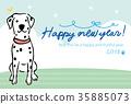 สุนัข,สุนัช,สัตว์เลี้ยง 35885073