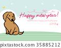 สุนัข,สุนัช,แด็กซันด์ 35885212
