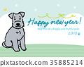 สุนัข,สุนัช,ทักทาย 35885214