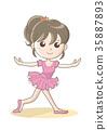 女孩 芭蕾 人 35887893