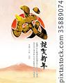 狗年 富士山 新年好 35889074