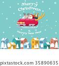 Santa flying sleigh car over winter town 35890635