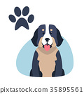 vector dog large 35895561