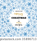 watercolor, christmas, background 35896713