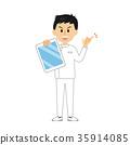 15 시리즈 _ 간병인의 남성 _ 태블릿 35914085