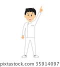 caregiver, care, worker 35914097