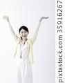一個年輕成年女性 年輕 青春 35916267