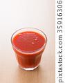 beverage, vegetable, juice 35916306