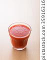 beverage, vegetable, juice 35916316