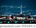 밤 출발 항공편 보잉 777 출발편 35916413