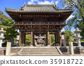 koushouji, autumn, autumnal 35918722