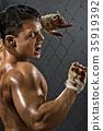 rage fighter 35919392