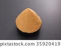 白味噌 35920419
