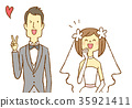 bridegroom, groom, bride 35921411
