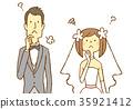 婚禮 新郎 新娘 35921412
