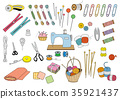 handicrafts, handicraft material, set 35921437