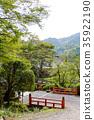 ทัศนียภาพ,ภูมิทัศน์,ประเทศญี่ปุ่น 35922190