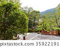 ทัศนียภาพ,ภูมิทัศน์,ประเทศญี่ปุ่น 35922191