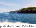 คาบสมุทรชิเระโตะโกะ (อาจเป็นเรือสำราญ) 35924443