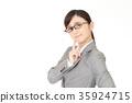 女性 女 女人 35924715