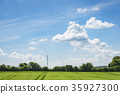 sky, landscape, field 35927300