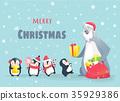christmas, animals, penguin 35929386