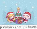 벡터, 인사, 선물 35930496