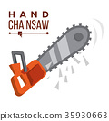 Hand Chainsaw Vector. Petrol Chain Saw 35930663