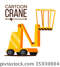 Lift Crane Vector. Lifting Construction Machine 35930664