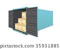 容器 货运 后勤的 35931885