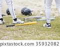 ภาพเบสบอลหญ้า 35932082