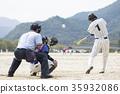 ภาพเบสบอลหญ้า 35932086