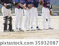 ภาพเบสบอลหญ้า 35932087