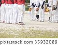 ภาพเบสบอลหญ้า 35932089