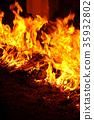 불, 열기, 모닥불 35932802