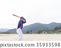 Good young man swinging in a beautiful batting form 35933598