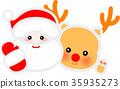 christmas, noel, x-mas 35935273