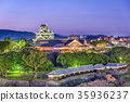 Kumamoto Castle, Japan 35936237