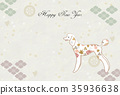 new year's card, dog, dogs 35936638