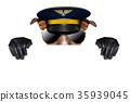 pilot dog 35939045
