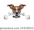 craftsman dog 35939055