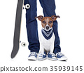 dog owner  and dog 35939145